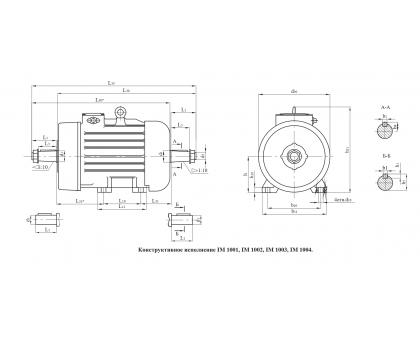 Электродвигатель  МТKН 112-6 5 кВт. 890 об/мин производитель Сибэлектромотор
