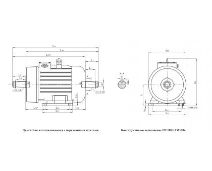 Электродвигатель  МТКН 512-8 37 кВт. 700 об/мин производитель Сибэлектромотор