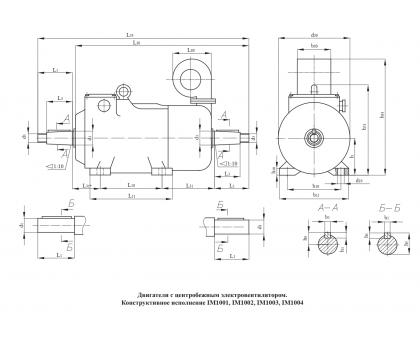 Электродвигатель 4МТКМ Ф2П 200 LB6 5,3||30||30 кВт. 175||980||1960 об/мин производитель Сибэлектромотор