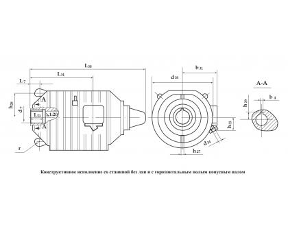 Электродвигатель АРМК2П 73-12 1,2||7||7 кВт. 85||483||960 об/мин производитель Сибэлектромотор